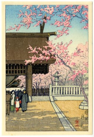 Hasui Japanese Woodblock Print Blossoms At Yasukuni 1936 photo