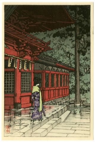 Hasui Japanese Woodblock Print Hei Shrine After Rain 1936 photo