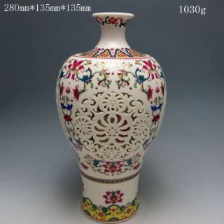 Set 2 Piece Hollowed Chinese Rose Colorful Porcelain Big Vase W Qianlong Mark Nr photo