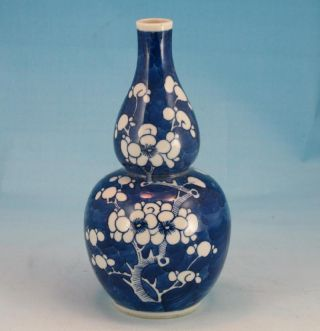 Antique 19th C Chinese Porcelain Double Gourd Vase Prunus Flowers photo
