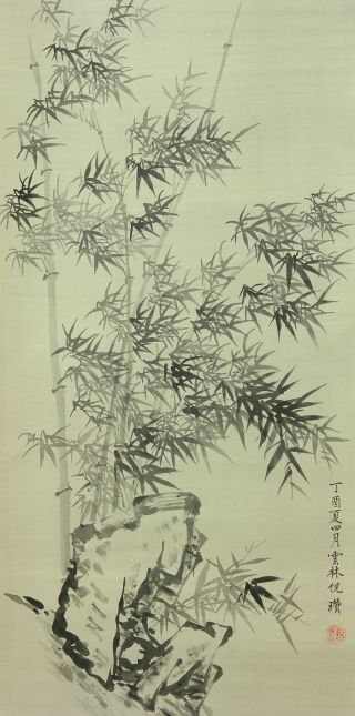 Jiku1189 Jc China Scroll Bamboo photo