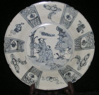 Chinese Rare Blue&white Porcelain Plate Size Diameter 7.  6 Inch Height 1.  4 Inch photo