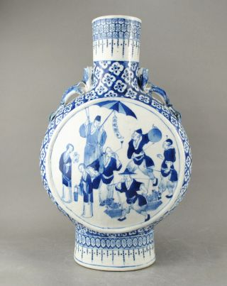 A Huge/very Fine Chinese 19c Blue&white Pilgrim Bottle Vase - Guangxu photo