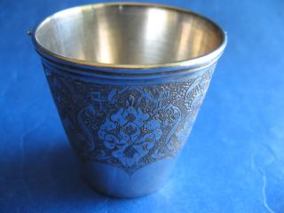 Persian Silver Cup Signed Marked 84 For 875/100 Silver Quality,  Vintage photo