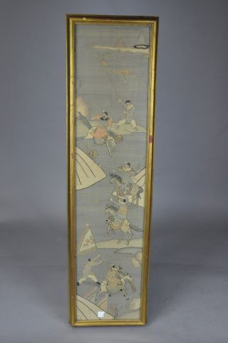 Antique Chinese Silk Kesi photo