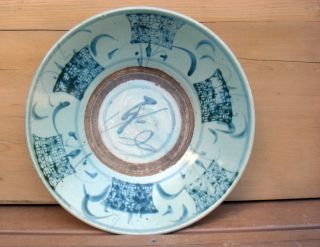 Antique Chinese Asian Large Blue White Provincial Ming S Dynasty Plate photo