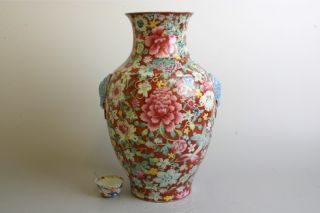Wonderfull Antique Chinese Porcelain Familie Rose Vase,  1920 ' S,   qianlong Mark photo