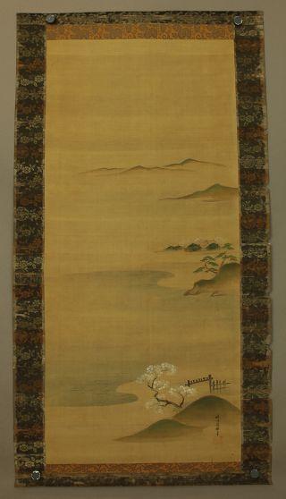Japanese Honshi : Kano Osanobu
