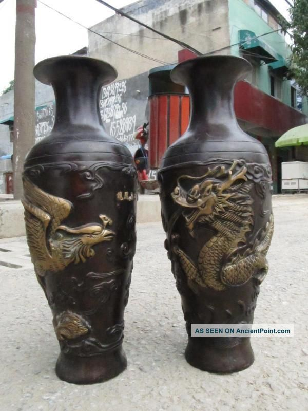 China Folk Favorites Classic Old Brass Dragon Phoenix Vase Reproductions photo