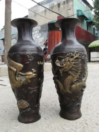 China Folk Favorites Classic Old Brass Dragon Phoenix Vase photo