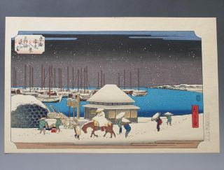 Hiroshige Japanese Vintage Woodblock Print Evening Snow At Takanawa photo