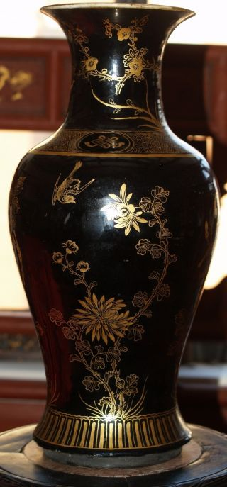 Rare Antique Chinese Black Mirror Glaze Vase With Fine Gold Design 19th Century photo