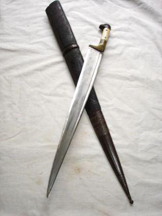 Islamic Indo - Persian Khyber Knife Sword Tulwar Shield Spear Armour British Raj photo