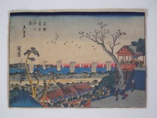Sea,  Landscape,  Boats:eisen Japanese Woodblockprint Crepe Print Rare photo