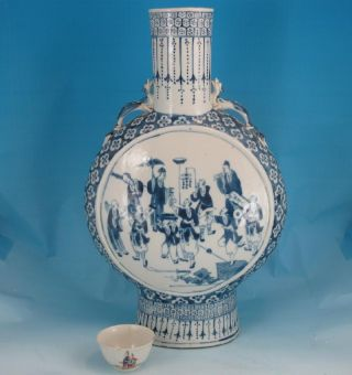 Fine Huge Antique 19thc Chinese Porcelain Blue & White Moon Flask 45 Cm photo