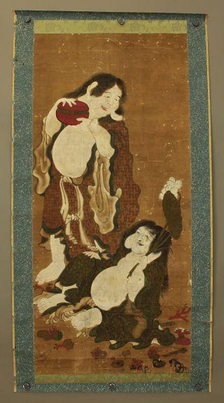 Chinese Honshi