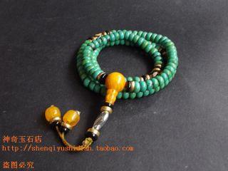 Js685 Rare,  Chinese Tibetan