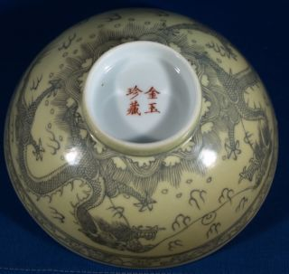 Fine Antique Chinese Porcelain Double Dragon Bowl Signed photo