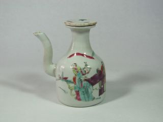 Antique Chinese Porcelain Famille Rose Ewer 19th Century Qing Dynasty Marked photo