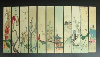 Jiku535 Jj Japan Scroll Shoji Chikushin Woodblock Printed Tanzaku 11p photo