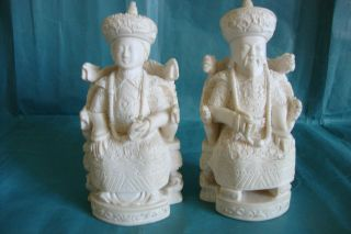 Pair Chinese Carved Bone Faux Ivory Emperor / Empress Figures Circa 1890 photo