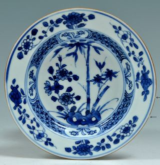 A Good Antique 18th C Chinese Porcelain Blue & White Little Deep Export Plate photo