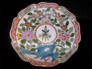 Antique Chinese Famille Rose Porcelain Plate / Dish Later Qianlong Mark photo
