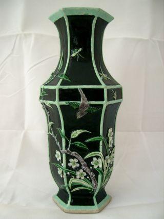 Fine Antique Chinese Porcelain Famille Noire Verte Carved Hexagonal Vase Kangxi photo