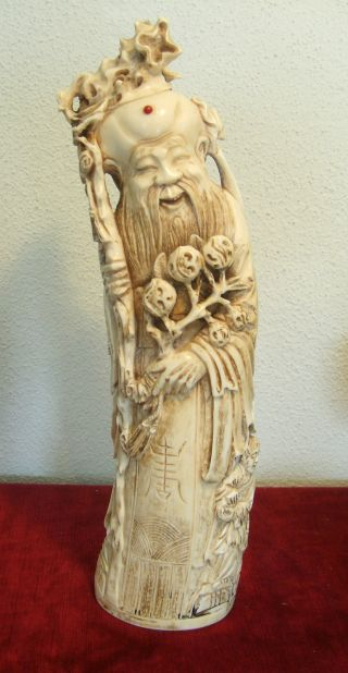 Antique Large Chinese Carved Bone Faux Ivory Of Immortal / God Marked photo
