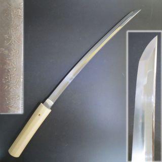 F081: Real Katana,  Japanese Samurai Signed Middle Sword Wakizashi W/good Hamon photo