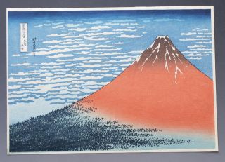 Vintage Reproduction Hokusai Woodblock Print Hanga Ukiyoe Red Fuji Aka Fuji 23 photo