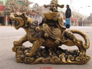 Tibetan Brass Valiant Money Plutus Ride On Tiger Statue photo