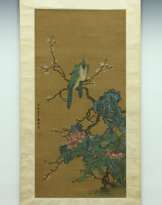 Wajin1144 Chinese Or Korean Hanging Scroll Flowers And Birds photo