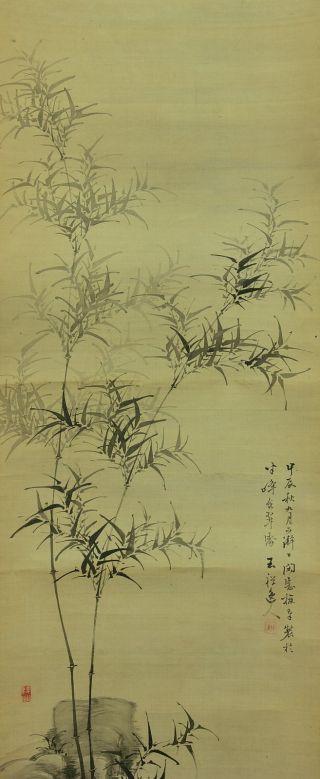 Jiku833 Jf Japan Scroll Yamamoto Baiitsu Bamboo photo