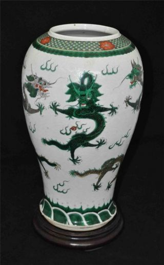 Chinese Dragon Porcelain Vase With Seal Mark photo