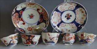 Estate Coll.  Chinese Kangxi Blue White Enamel Imari Tea Bowls Wine Cups Dishes photo