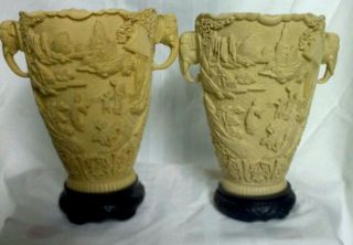 Oriental Carved Vases photo