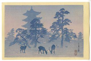 Kasamatsu Japanese Woodblock Deer At Nara Park 1930 photo