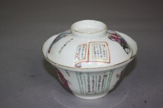 19th Century Chinese Famille Rose Enameled Porcelain Covered Bowl photo