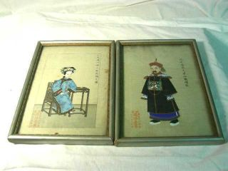 Pr Of Fine 19th Century Chinese Paintings On Silk: Signed,  Woman W Opium Pipe photo