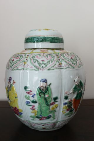 Famille Rose 8 Immortals Jar With Lid,  18th Qing Dynasty photo