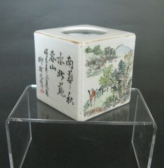 A Rare Late Qing Dynasty Square Qianjiang Porcelain Brush Washer,  Signed & Dated photo