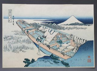 Vintage Reproduction Hokusai Woodblock Print Hanga Ukiyoe