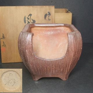 F190: Japanese Shigaraki Pottery Wind Furnace Furo By Great Rakusai Takahashi photo