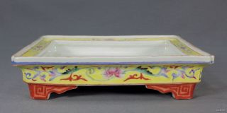Old Chinese Jardinere/ Footed Bowl Famille Jaune W/ Jiaqing Mark Imperial Yellow photo