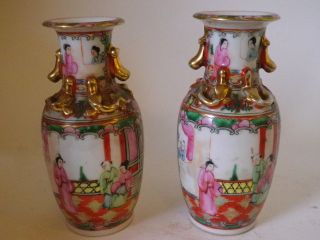 Pair Of Antique 19th Century Chinese Canton Famille Rose Vases photo