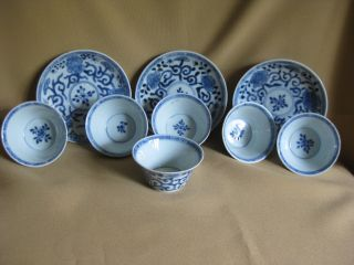 6 Antique 18th C Chinese Cups And 3 Saucers photo