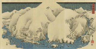 Hiroshige - Japanese Woodblock Print Kiso Snow Triptych photo