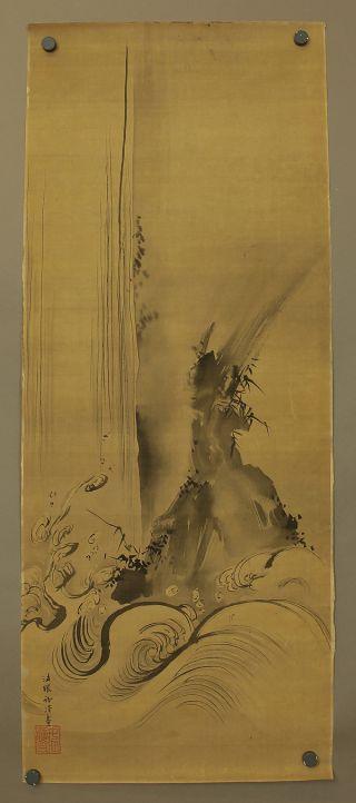 Japanese Makuri : Kano Yusei
