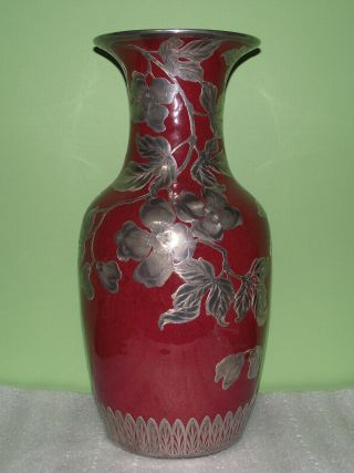 Antique Chinese 19thc Red Monochrome Langyao Flambe Porcelain Vase photo